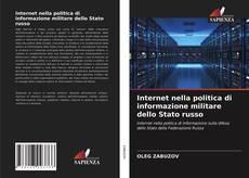 Bookcover of Internet nella politica di informazione militare dello Stato russo