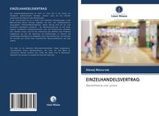 Bookcover of EINZELHANDELSVERTRAG