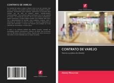 Bookcover of CONTRATO DE VAREJO
