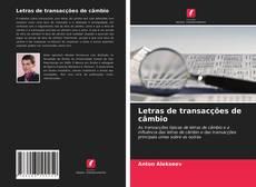 Couverture de Letras de transacções de câmbio