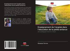 Обложка Enseignement de l'anglais dans l'éducation de la petite enfance
