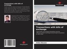 Обложка Transactions with bills of exchange
