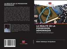 Обложка LA RÉALITÉ DE LA POSSESSION DÉMONIAQUE