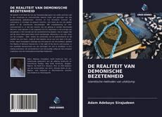 Обложка DE REALITEIT VAN DEMONISCHE BEZETENHEID