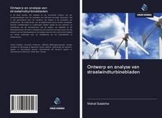 Обложка Ontwerp en analyse van straalwindturbinebladen