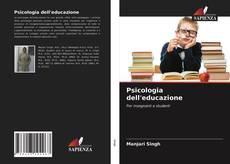 Обложка Psicologia dell'educazione