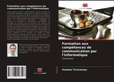 Обложка Formation aux compétences de communication par l'informatique