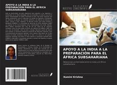 Bookcover of APOYO A LA INDIA A LA PREPARACIÓN PARA EL ÁFRICA SUBSAHARIANA