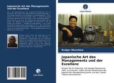 Bookcover of Japanische Art des Managements und der Exzellenz