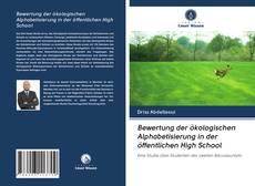 Обложка Bewertung der ökologischen Alphabetisierung in der öffentlichen High School
