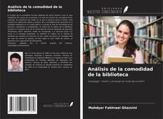 Buchcover von Análisis de la comodidad de la biblioteca