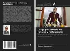 Cargo por servicio en hoteles y restaurantes的封面