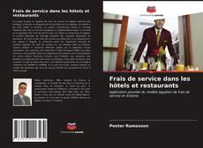 Couverture de Frais de service dans les hôtels et restaurants