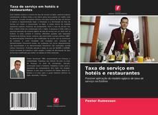 Taxa de serviço em hotéis e restaurantes的封面