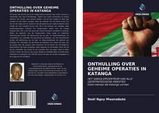Обложка ONTHULLING OVER GEHEIME OPERATIES IN KATANGA