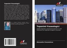 Обложка Toponimi fraseologici