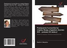 Capa do livro de Powiązania humanitarne między Rosją a Egiptem (koniec XIX - połowa XX wieku)