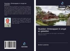 Bookcover of Quaidan: Ontsnappen in angst en geweten