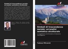 Simboli di trascendenza sociale: un'analisi semiotica strutturale的封面