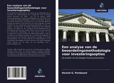Bookcover of Een analyse van de beoordelingsmethodologie voor investeringsopties
