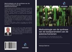 Copertina di Methodologie van de synthese van de basisparameters van de walsmechanismen