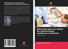 Capa do livro de Educação para os meios de comunicação modernos na Rússia