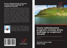 Bookcover of Ocena oddziaływania programu rozwoju działu wodnego na wzgórzach Szivalik
