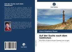Bookcover of Auf der Suche nach dem Göttlichen