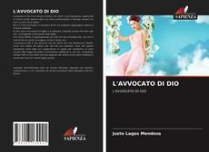 Обложка L'AVVOCATO DI DIO