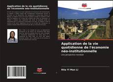 Buchcover von Application de la vie quotidienne de l'économie néo-institutionnelle