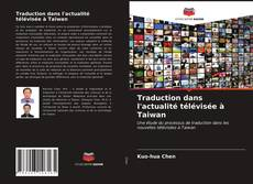 Bookcover of Traduction dans l'actualité télévisée à Taiwan