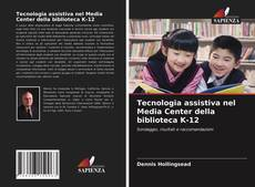 Bookcover of Tecnologia assistiva nel Media Center della biblioteca K-12