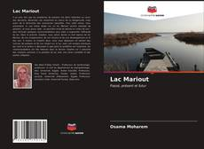 Bookcover of Lac Mariout