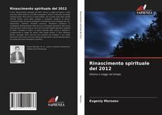 Copertina di Rinascimento spirituale del 2012