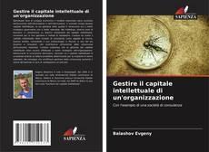 Bookcover of Gestire il capitale intellettuale di un'organizzazione
