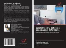 Обложка Działalność w zakresie bankowości detalicznej