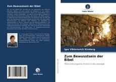 Обложка Zum Bewusstsein der Bibel