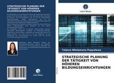 Capa do livro de STRATEGISCHE PLANUNG DER TÄTIGKEIT VON HÖHEREN BILDUNGSEINRICHTUNGEN