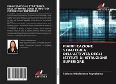 Copertina di PIANIFICAZIONE STRATEGICA DELL'ATTIVITÀ DEGLI ISTITUTI DI ISTRUZIONE SUPERIORE