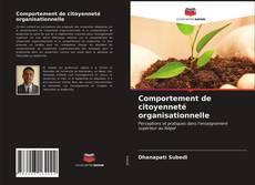 Обложка Comportement de citoyenneté organisationnelle
