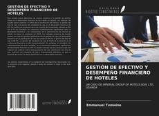 Обложка GESTIóN DE EFECTIVO Y DESEMPE?O FINANCIERO DE HOTELES