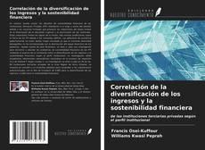 Обложка Correlación de la diversificación de los ingresos y la sostenibilidad financiera