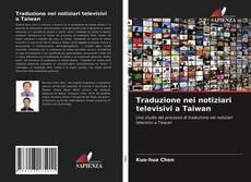 Traduzione nei notiziari televisivi a Taiwan的封面