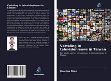 Bookcover of Vertaling in televisienieuws in Taiwan