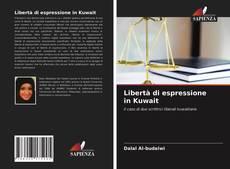 Borítókép a  Libertà di espressione in Kuwait - hoz