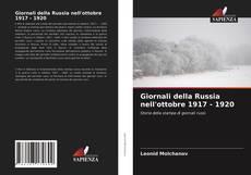 Bookcover of Giornali della Russia nell'ottobre 1917 - 1920
