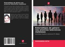 Capa do livro de Estereótipos de género nos anúncios televisivos malaiosos