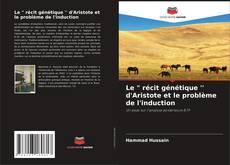 """Buchcover von Le """" récit génétique ' d'Aristote et le problème de l'induction"""