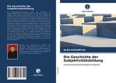 Die Geschichte der Subjektivitätsbildung的封面