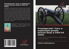 Bookcover of Przestępczość i kary w wojskowym prawie karnym Rosji w XVIII-XX wieku